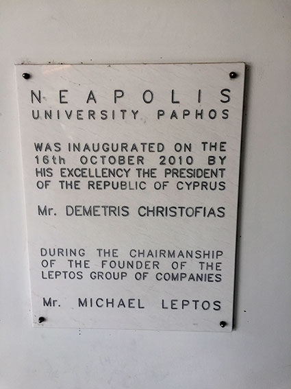 University of Paphos